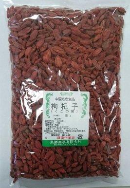 横浜中華街 無添加 萬勝 クコの実(ゴジベリー)500g、くこの実、枸杞、製菓材料、薬膳、中華材料♪