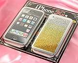 【SoftBank 専用】 iPhone専用 液晶保護フィルム&ジュエリーストーンステッカー グラデーションゴールド