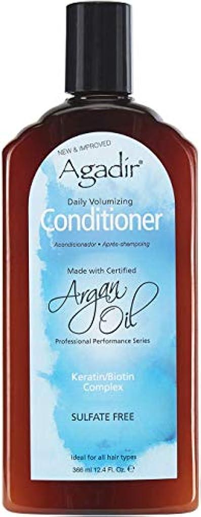 イヤホン沿ってホイストby Agadir ARGAN OIL DAILY VOLUME CONDITIONER 12.4 OZ by AGADIR