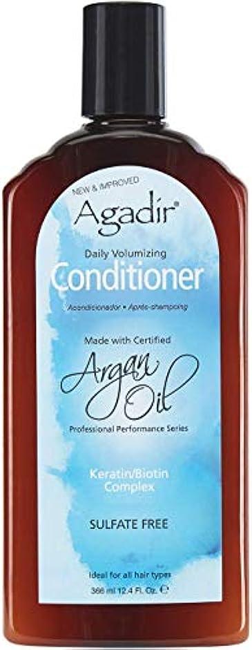 壮大ペンフレンド符号by Agadir ARGAN OIL DAILY VOLUME CONDITIONER 12.4 OZ by AGADIR