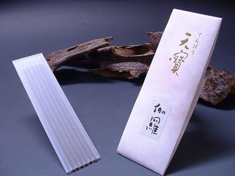 妊娠した描く前部薫寿堂のお香 天寶 伽羅 たとう紙 6本入