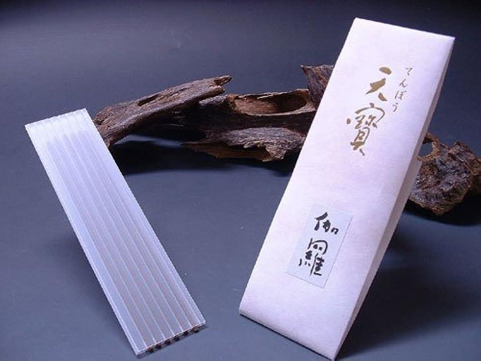 ルート散逸送信する薫寿堂のお香 天寶 伽羅 たとう紙 6本入