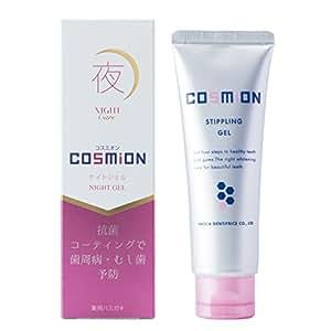 【医薬部外品】薬用ハミガキ [コスミオン] ナイトジェル 70g