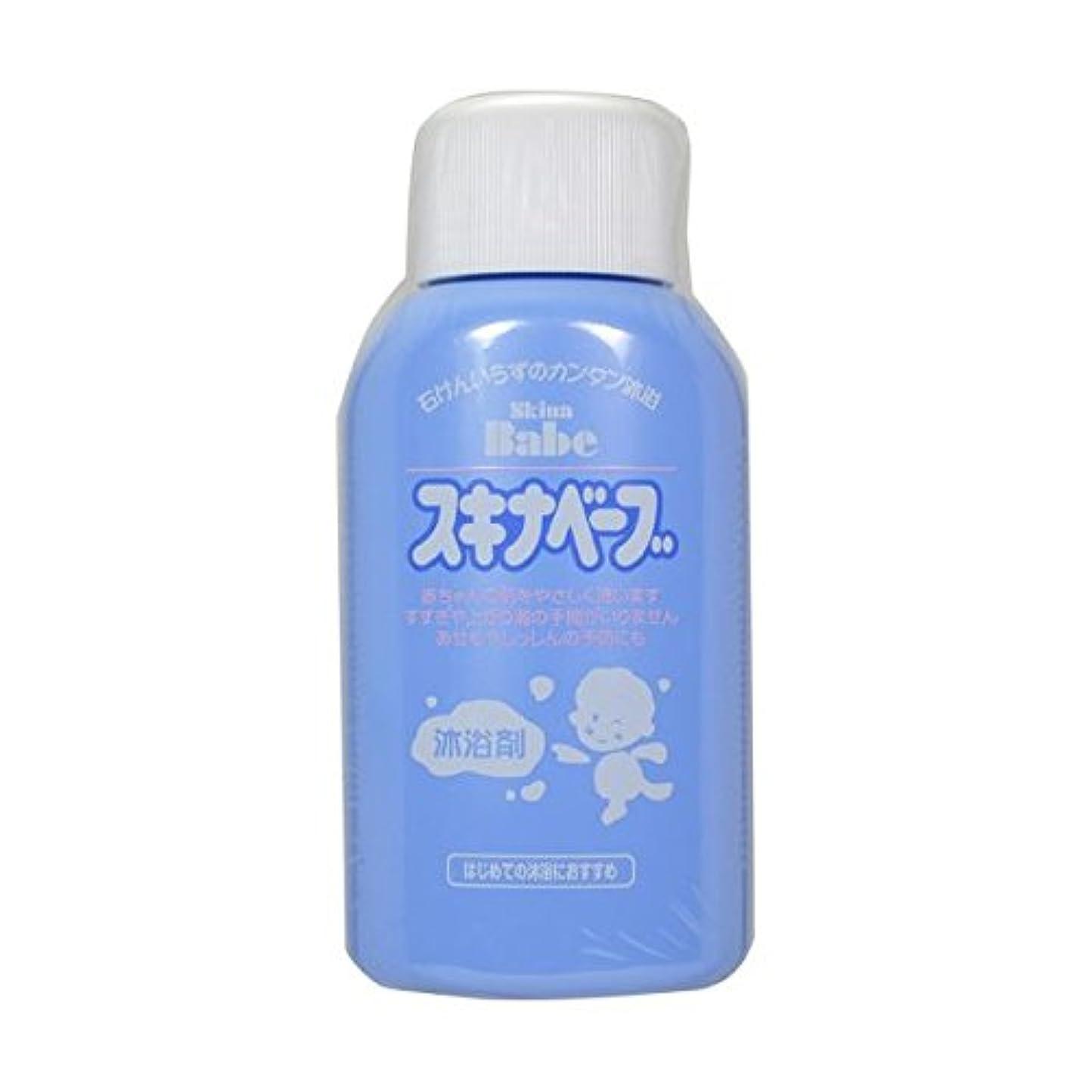 費やす違法手荷物スキナベーブ 200ml(入浴剤)×2個