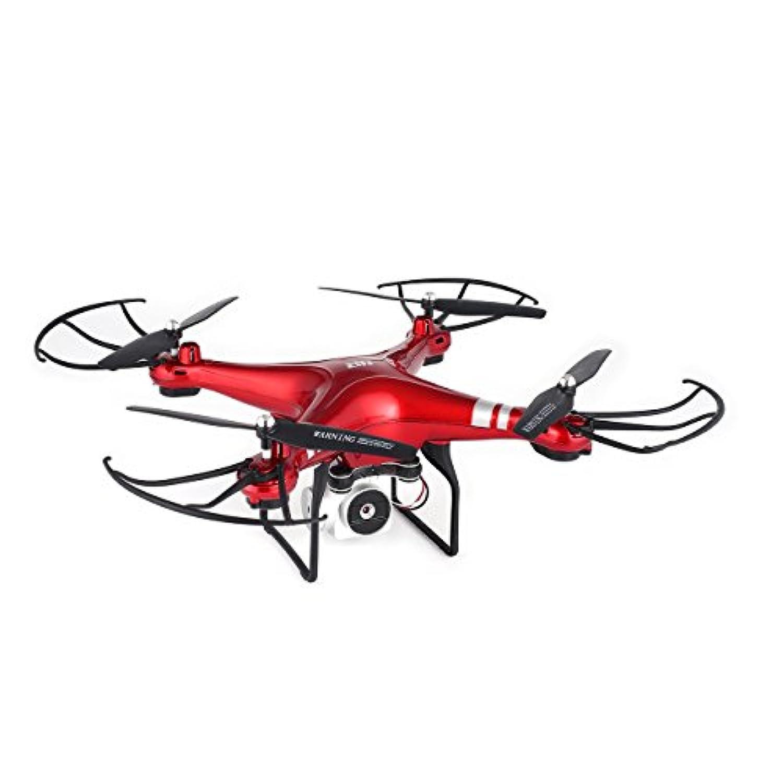 SH5H 2.4G 720PカメラFPVドローン高度保留ヘッドレスモードRCクアドコプター