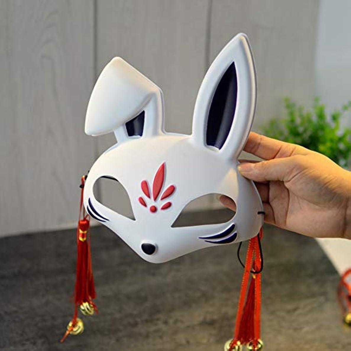 旧正月見習い成果Esolom うさぎマスク 半顔 ロールプレイングマスク ハロウィーン仮装衣装 PVCストリートダンスマスク 手描きのマスク 仮面舞踏会マスク