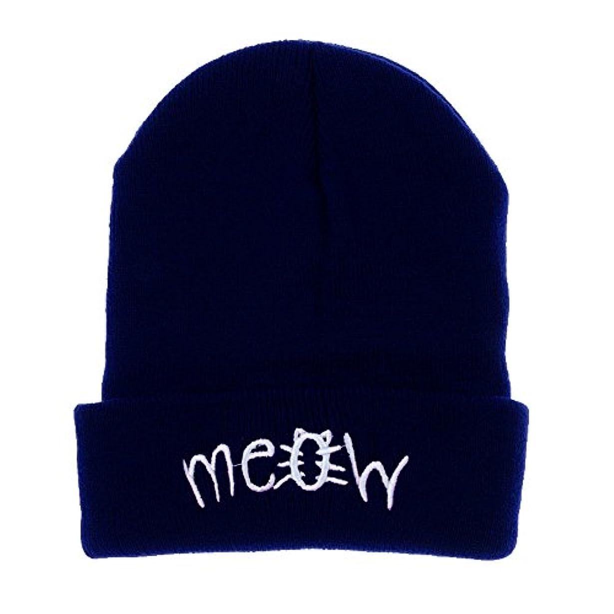 等しい抽象悪因子Racazing 選べる4色 ニット帽 縮らす 英語の刺繍 ニット帽 防寒対策 通気性のある 防風 暖かい 軽量 屋外 スキー 自転車 クリスマス 編み物 Hat 男女兼用 (ネービー)