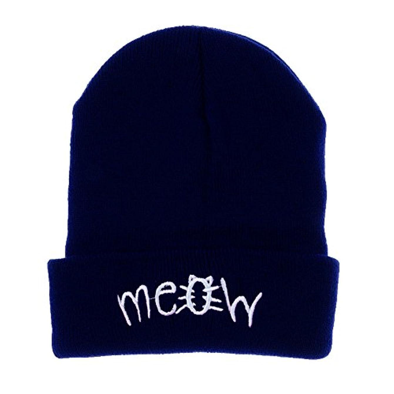 ブローホール世界的にボトルネックRacazing 選べる4色 ニット帽 縮らす 英語の刺繍 ニット帽 防寒対策 通気性のある 防風 暖かい 軽量 屋外 スキー 自転車 クリスマス 編み物 Hat 男女兼用 (ネービー)