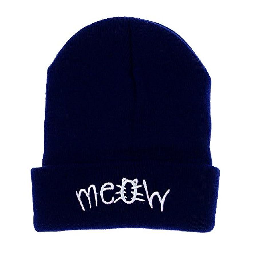 観察冷ややかなこっそりRacazing 選べる4色 ニット帽 縮らす 英語の刺繍 ニット帽 防寒対策 通気性のある 防風 暖かい 軽量 屋外 スキー 自転車 クリスマス 編み物 Hat 男女兼用 (ネービー)