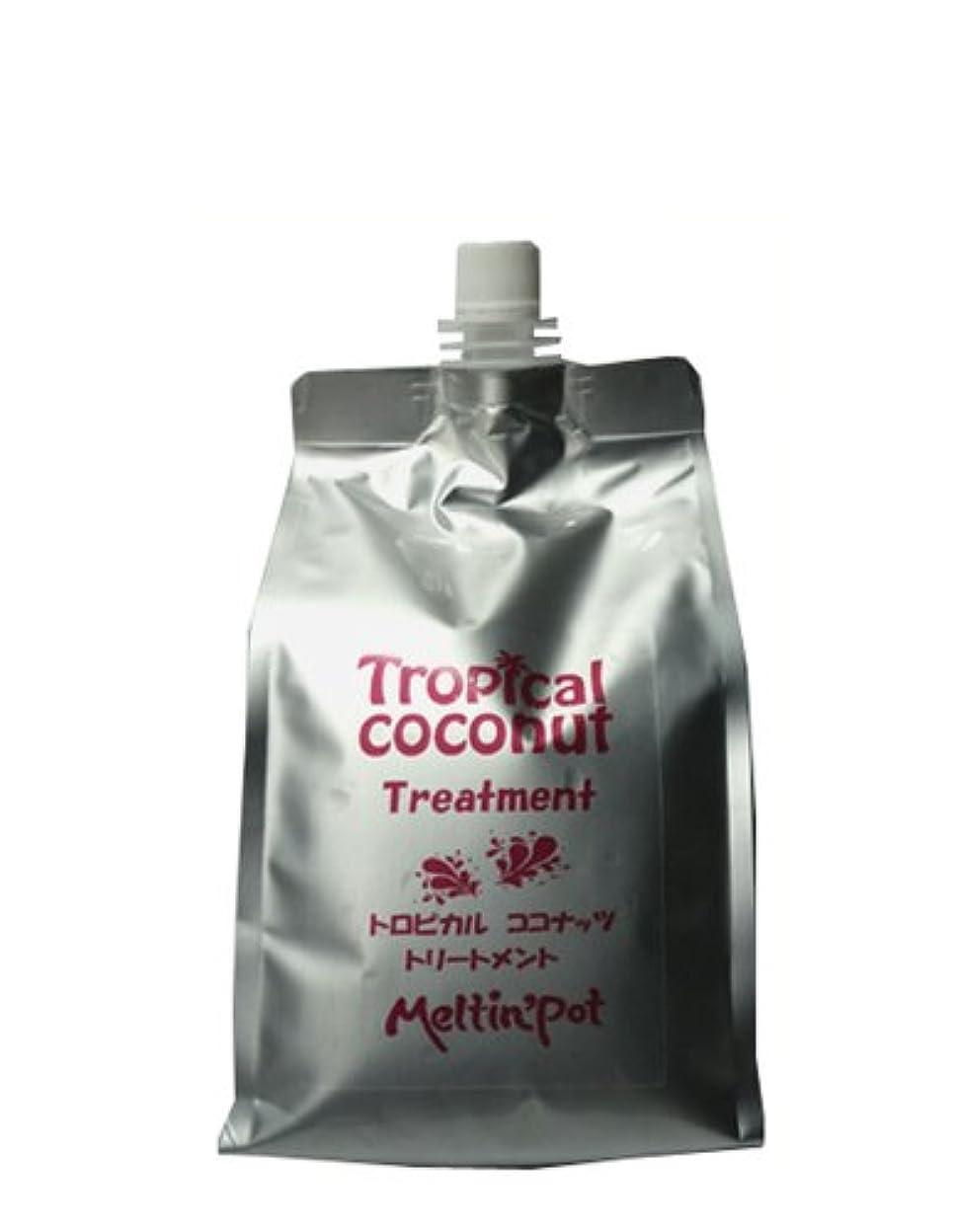 請願者側面横にトロピカルココナッツ トリートメント 詰め替え 1000ml  Tropical coconut treatment