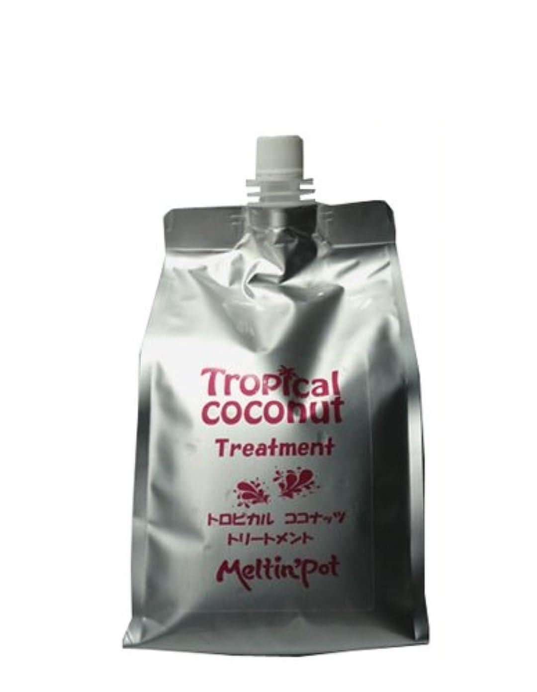 溶岩誠実勃起トロピカルココナッツ トリートメント 詰め替え 1000ml  Tropical coconut treatment