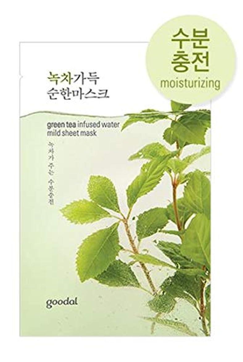 朝食を食べる外交官木材[10 EA Set] Goodal Mild Sheet Mask (# Green tea) グーダル マイルド シートマスク [並行輸入品]