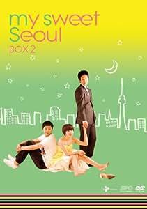 マイ スウィート ソウル DVD-BOX II