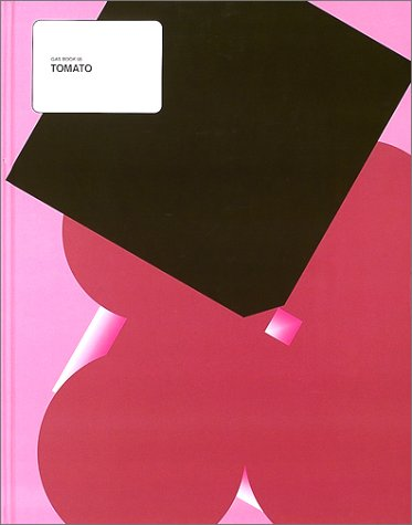 TOMATO (Gas book (05))の詳細を見る