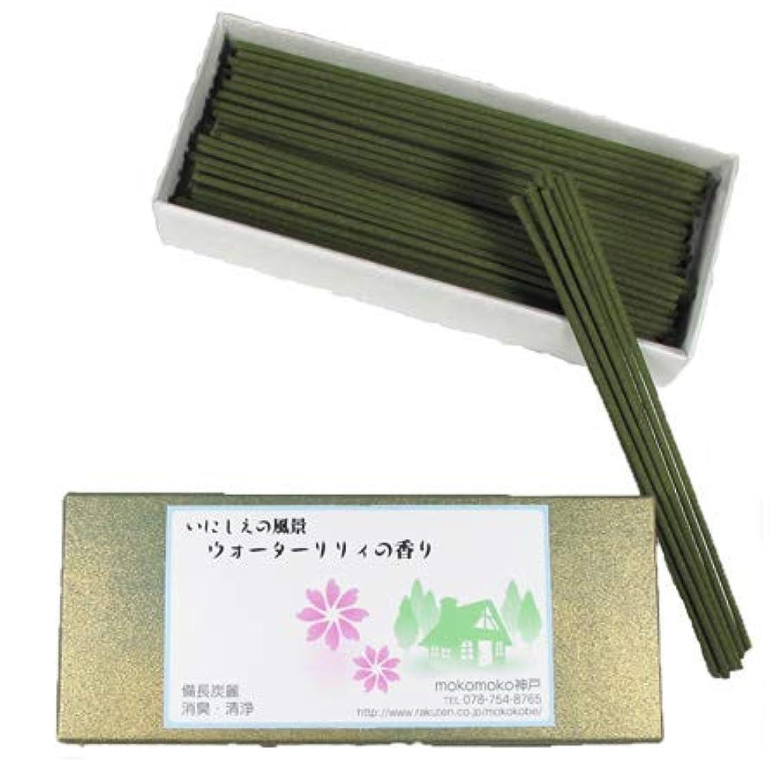 アジャヘッドレス磁器健康線香「ウォーターリリィの香り」