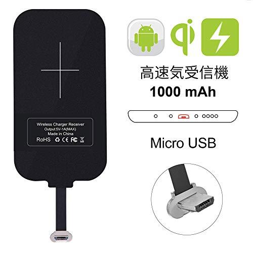 Nillkin スマホ対応ワイヤレスレシーバーシート アダプタ 置くだけで Qi(チー) 規格 android Micro USB端子...