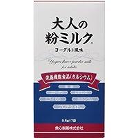 大人の粉ミルク ヨーグルト風味 9.5g×7袋