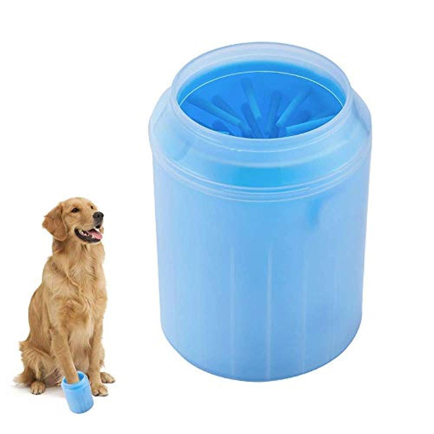 ボウリング特派員司令官ペット用 足洗いカップ 犬用 猫用 足 クリーナー 使いやすい 抗菌シリコーン製 マッサージ効果 携帯便利 小型中型大型 犬