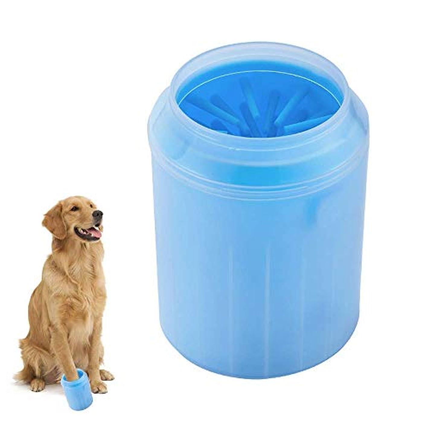 租界任命するボリュームペット用 足洗いカップ 犬用 猫用 足 クリーナー 使いやすい 抗菌シリコーン製 マッサージ効果 携帯便利 小型中型大型 犬