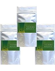 ケルセチン配糖体サプリメント90粒(約1ヶ月分)×3個
