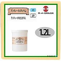森永乳業のミルク原料を使用!水性 ターナー ミルクペイント アンティーク メディウム 1.2L/塗料 水性塗料 ペンキ DIY 安全 艶消し アンティーク