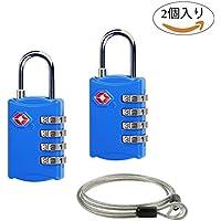 2個セットTSAロック 南京錠4桁ダイヤルロック+ワイヤー 4桁式TSAロック南京錠とワイヤーパーツのセット ワイヤーロックになる 海外旅行用品 トラベルグッズ セキュリティ (ブルー+ブルー)