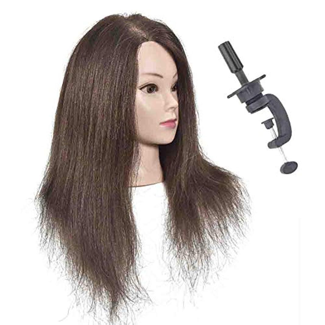混乱子見てリアルヘアワイヤーヘアティーチングヘッドパーマヘアウィービングヘアモデルヘアダイイング理髪ダミーヘッドモデル