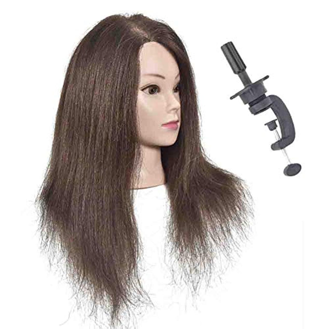 みすぼらしいきつく適用済みリアルヘアワイヤーヘアティーチングヘッドパーマヘアウィービングヘアモデルヘアダイイング理髪ダミーヘッドモデル