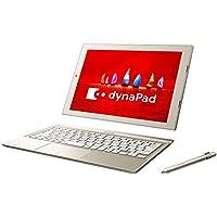 東芝 12.0型タブレットパソコン dynabook N72/VGP LTEモデル(Office Home&Business Premium 搭載) PN72VGP-PJA