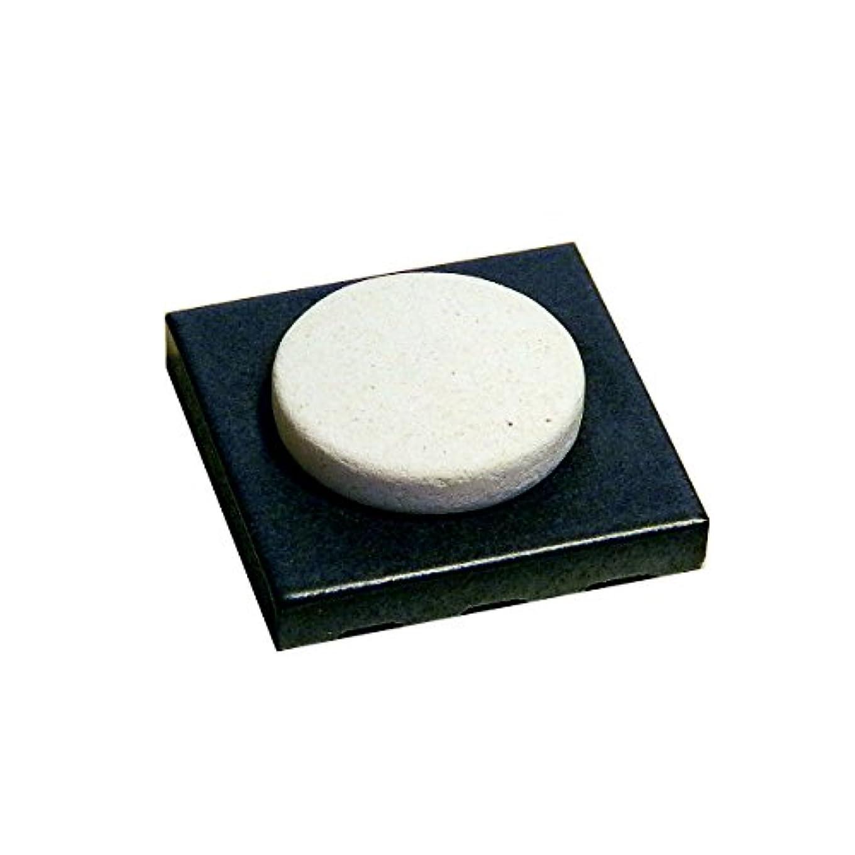 端保安除去〔立風屋〕珪藻土アロマプレート美濃焼タイルセット ブラック(黒) RPAP-01003-BK