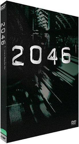 2046 [DVD]