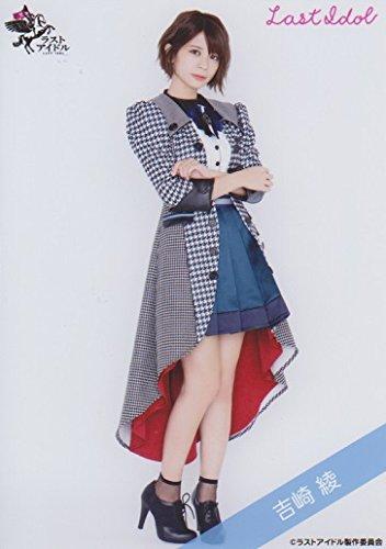 ラストアイドル公式生写真 Last Idol 【吉崎綾】...