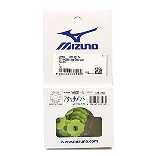 MIZUNO(ミズノ) 陸上アタッチメント 8ZA307 ライトグリーン