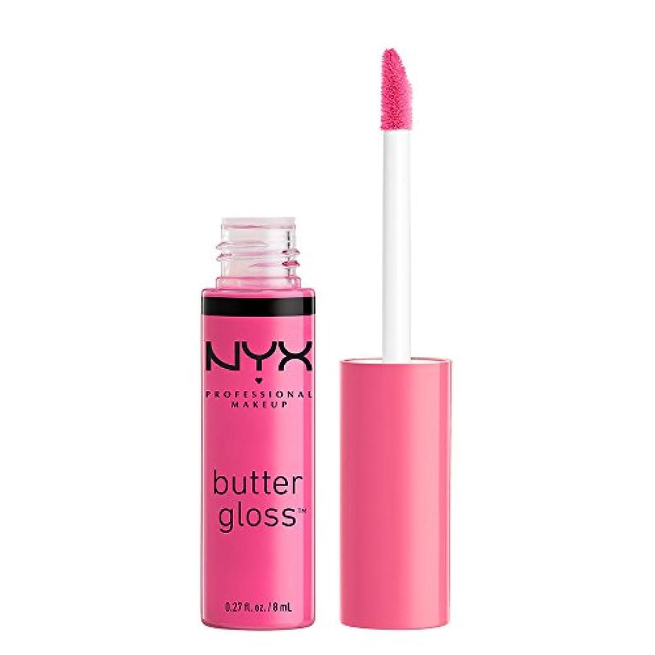 キャッチステッチ関係するNYX(ニックス) バター グロス 01 カラーストロベリー パフェ