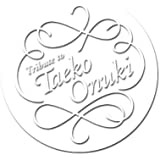 大貫妙子トリビュートアルバム - Tribute to Taeko Onuki- (2枚組ALBUM)