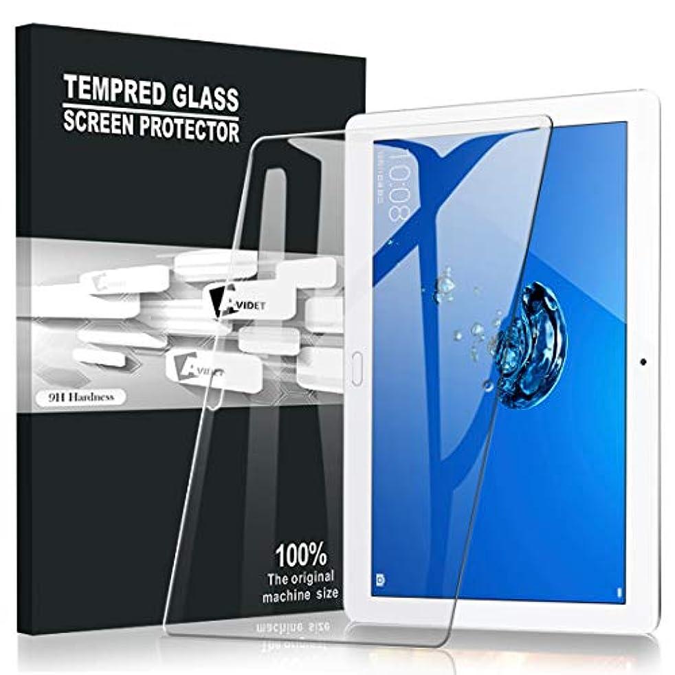 数学的な社会主義ストレスAVIDET ファーウェイ MediaPad M3 Lite 10 wp フィルム/ドコモ タブレット dtab d-01K フィルム ガラスフィルム 9H硬度の液晶保護 0.3mm 超薄型 アサヒガラス製 耐指紋 撥油性 高透過率 2.5Dラウンドエッジ加工