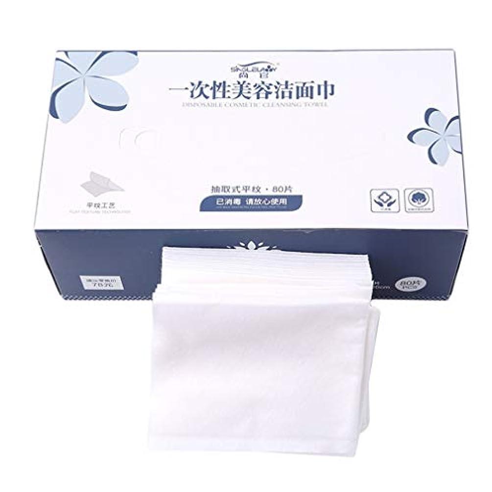 ファイターパック安らぎLJSLYJ 80ピース使い捨てフェイスコットンタオル旅行クレンジングワイプ化粧綿パッド手ぬぐい美容紙圧縮タオル