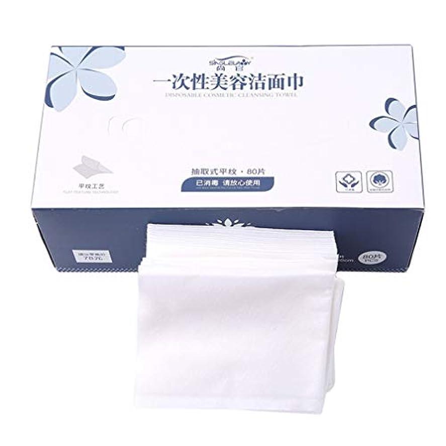 チップ日焼け幻滅するLJSLYJ 80ピース使い捨てフェイスコットンタオル旅行クレンジングワイプ化粧綿パッド手ぬぐい美容紙圧縮タオル