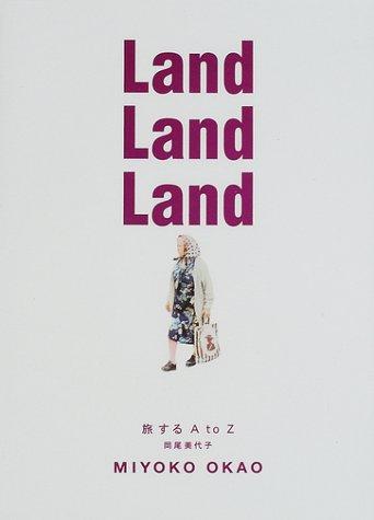 Land land land—旅するA to Z