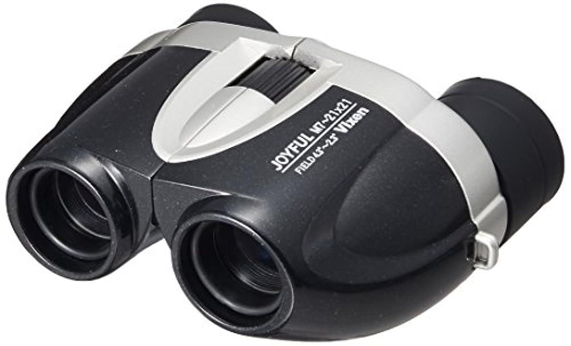 に渡って干し草発音するVixen 双眼鏡 ジョイフルシリーズ ジョイフルM7-21×21 12742-9