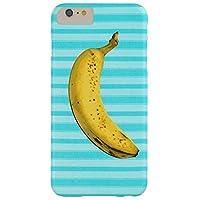 MIKAおもしろい バナナ Apple アップル iPhone 7/8 4.7インチ iPhone7 ケース iPhone8 ケース アイフォン8 アイフォン7 ギフト 誕生日 プレゼント