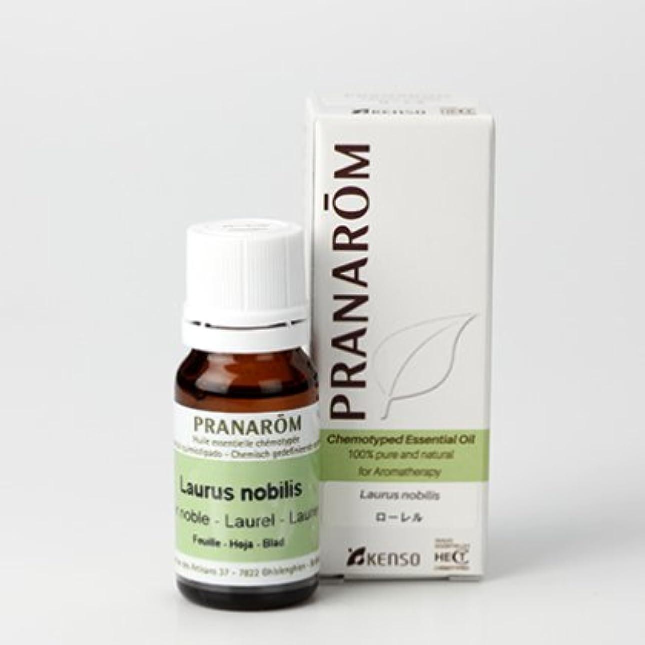 アーサーコナンドイル異なるバリアローレル 10mlトップノート プラナロム社エッセンシャルオイル(精油)