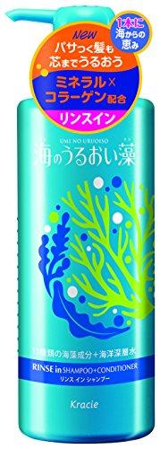 海のうるおい藻 うるおいケアリンスインシャンプー ポンプ 520mL