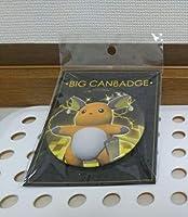 ポケモンセンタービッグ缶バッジBIG CANBADGEライチュウ