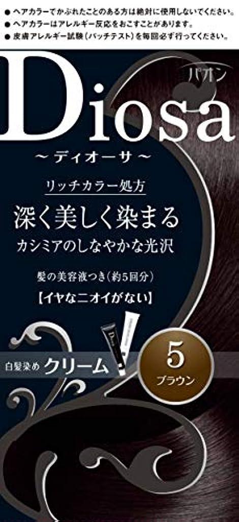 アーチ試みブロンズパオン ディオーサ クリーム 5 ブラウン 40g+40g 髪の美容液10g