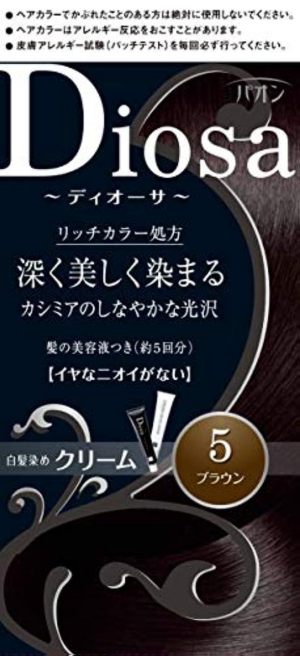 どこでもマーティフィールディングお酢パオン ディオーサ クリーム 5 ブラウン 40g+40g 髪の美容液10g