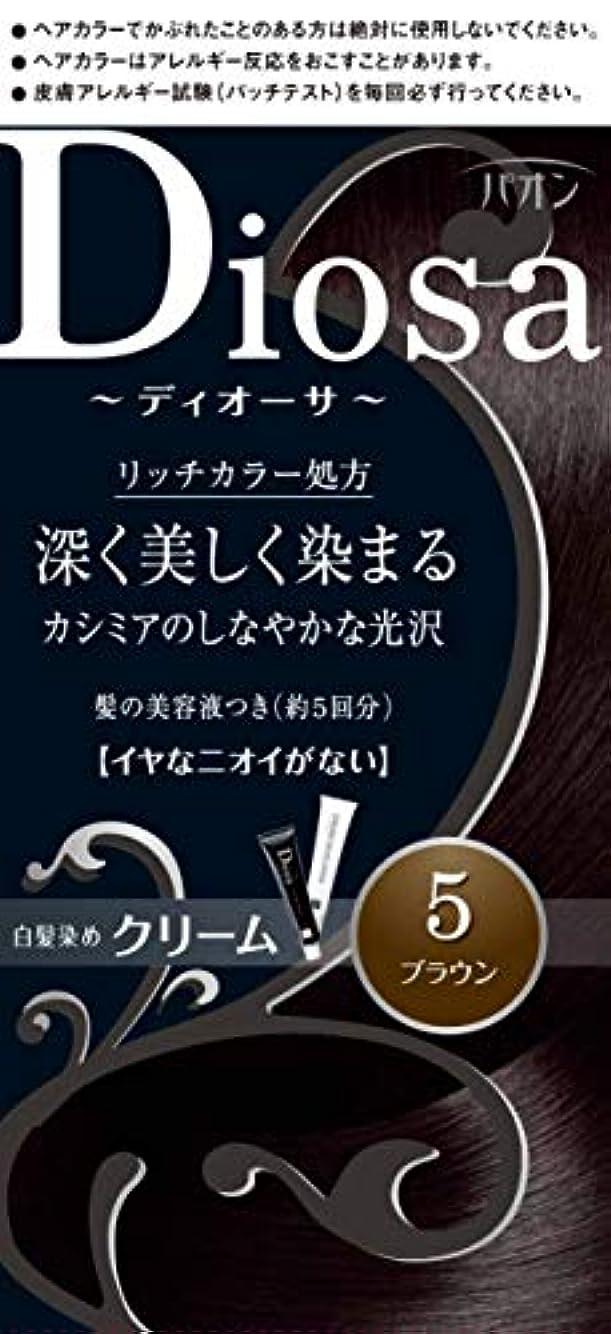 知覚できる謎めいた有彩色のパオン ディオーサ クリーム 5 ブラウン 40g+40g 髪の美容液10g