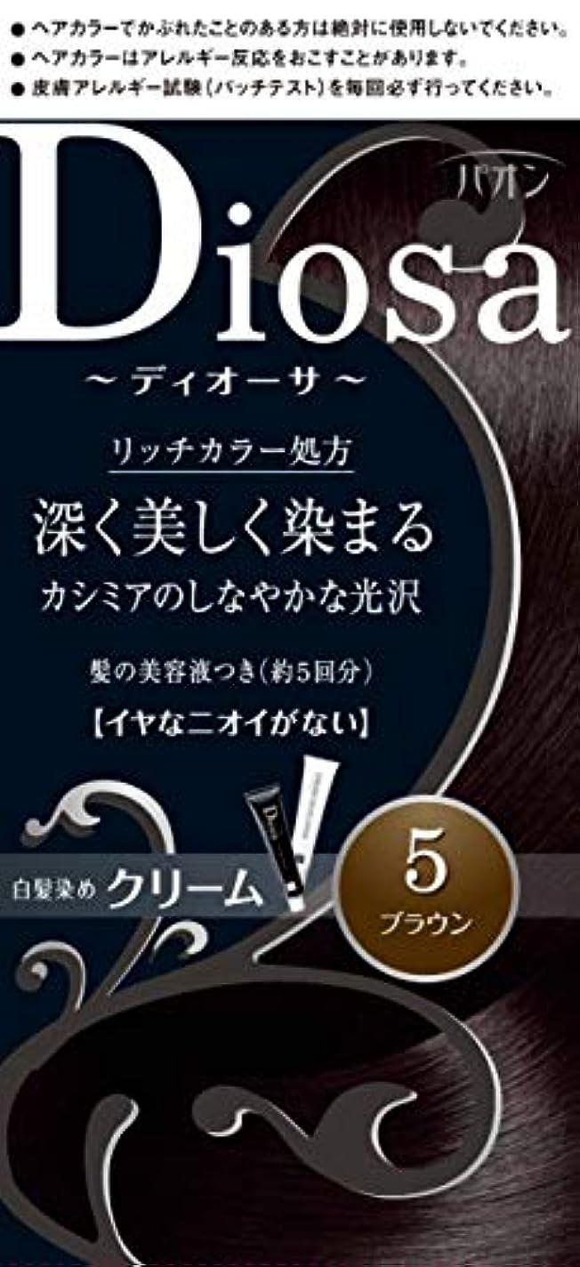 滅多無秩序学ぶパオン ディオーサ クリーム 5 ブラウン 40g+40g 髪の美容液10g