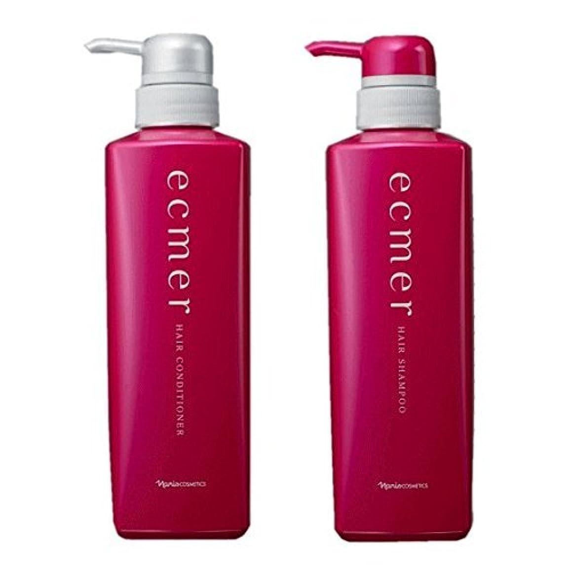 バズ汚染するピンクecmer/エクメール シャンプー&コンディショナー ナリス化粧品