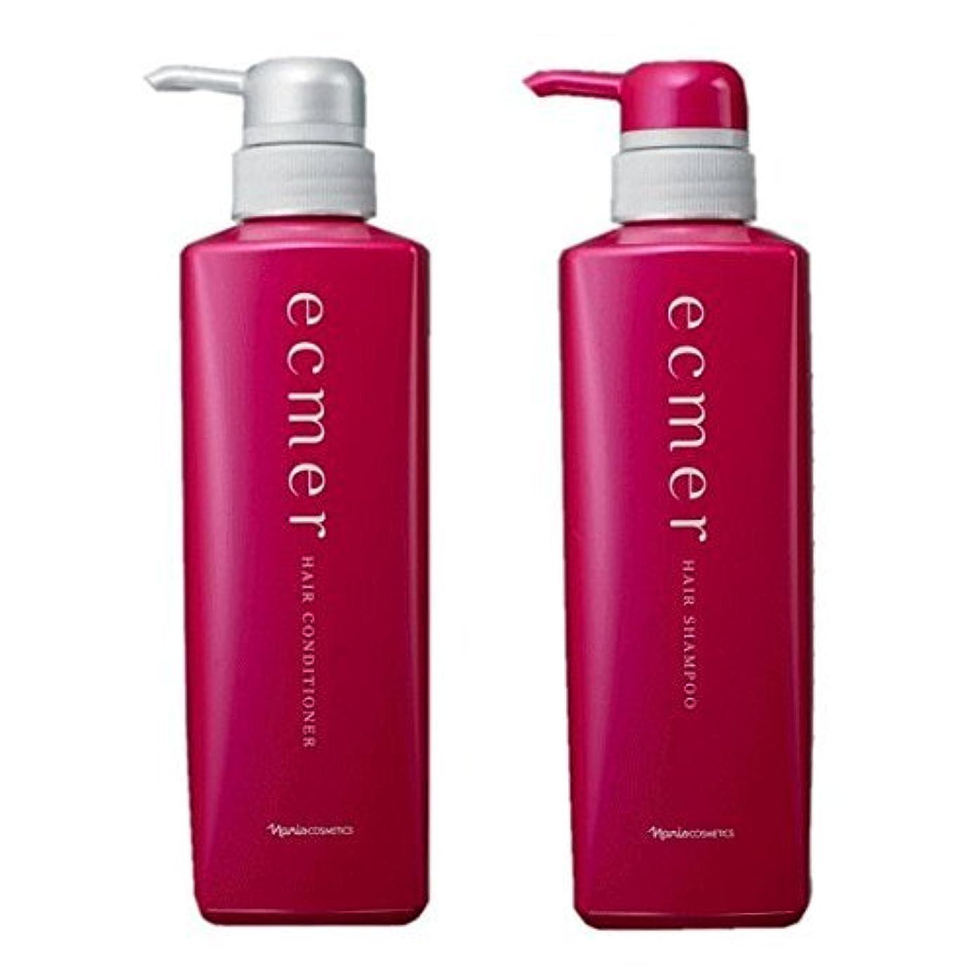 引き出し道を作る水星ecmer/エクメール シャンプー&コンディショナー ナリス化粧品